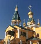 Huahin_church_140px