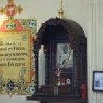Св.Николай Чудотворец Архиепископ Мир Ликийских