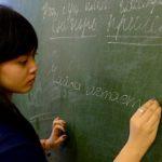 Первое занятие из цикла «Русский язык без ошибок»