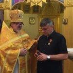 Вручение патриаршей награды