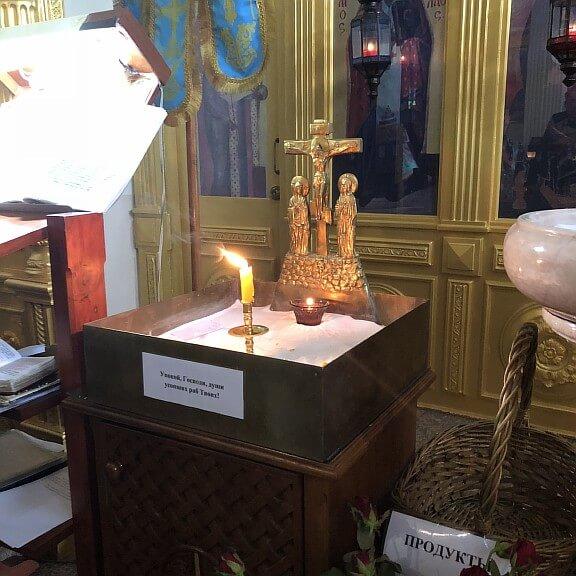 28 марта 2018 г. в нашем храме была совершена панихида об упокоении почивших в страшной трагедии произошедшей 25 марта с.г. в Кемерово