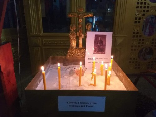 Заупокойная панихида в память о почивших в Первой Мировой войне