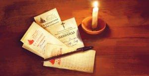 Таинства и требы, совершаемые в храме